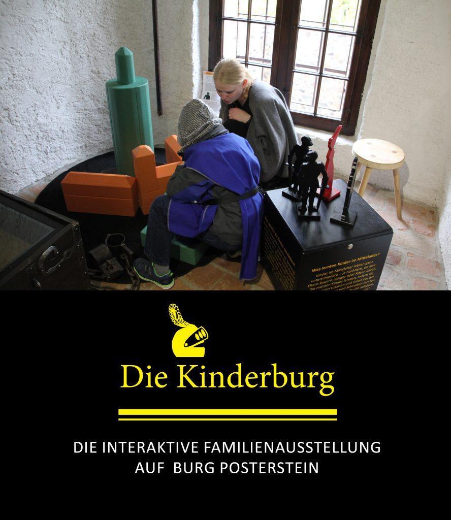 """Familien-Ausstellung """"DIe Kinderburg"""" auf Burg Posterstein"""