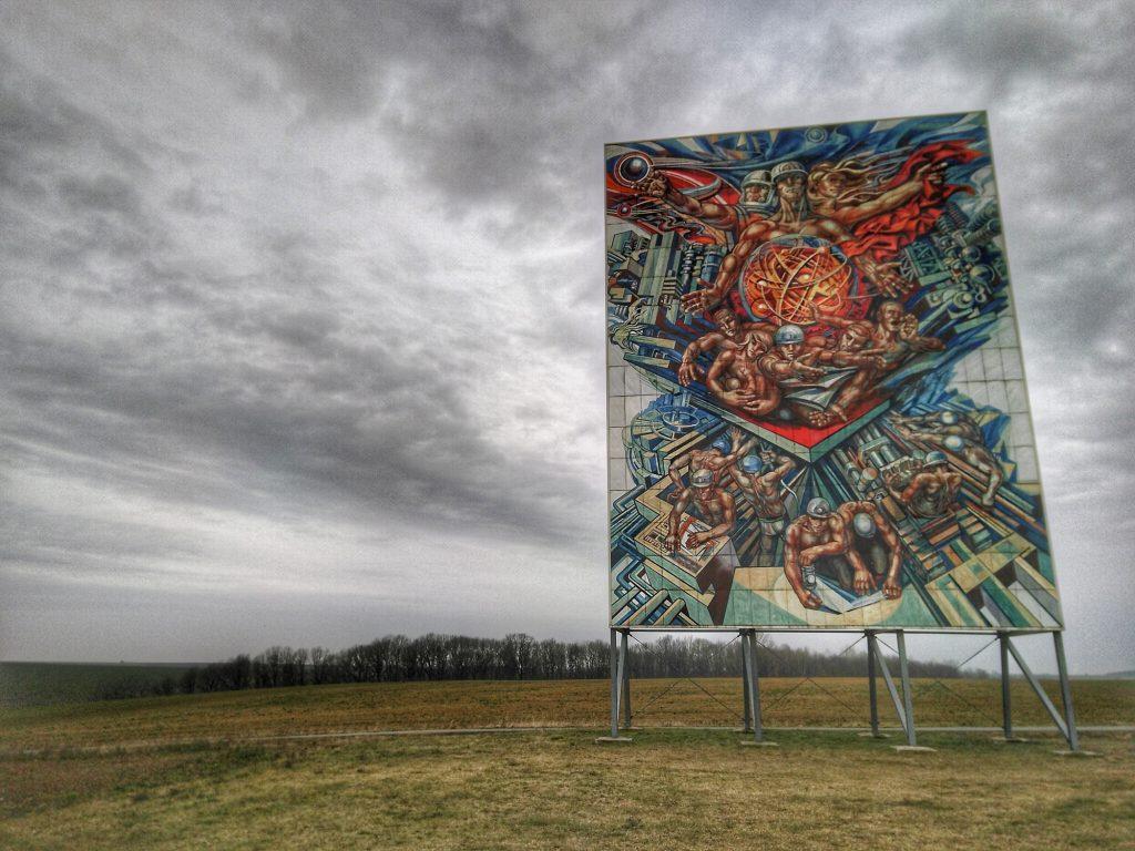 """Das Wandbild """"Friedliche Nutzung der Atomenergie"""" von Werner Petzold steht heute nicht mehr an seinem Ursprungsort (Foto: Museum Burg Posterstein)"""